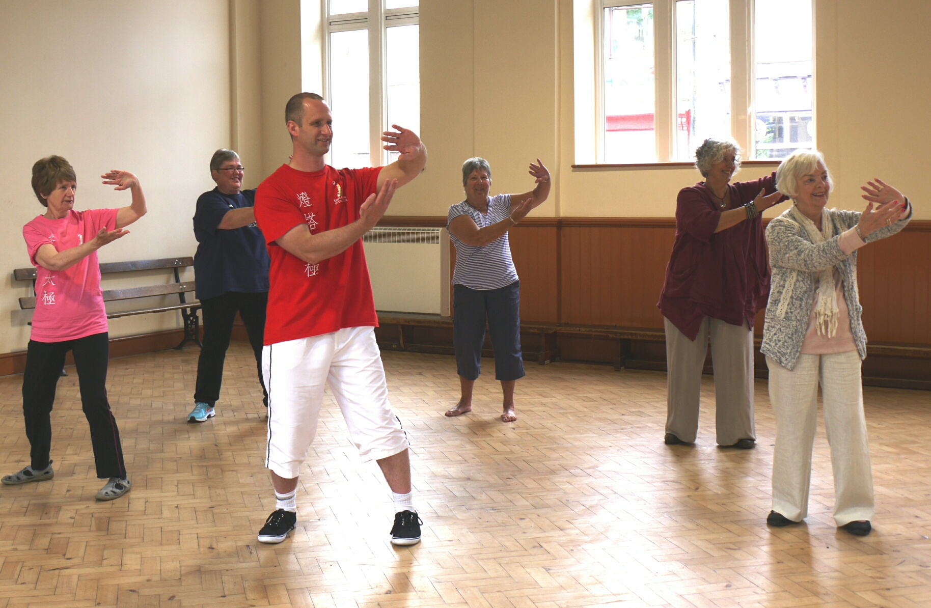 Try Tai Chi - For Free